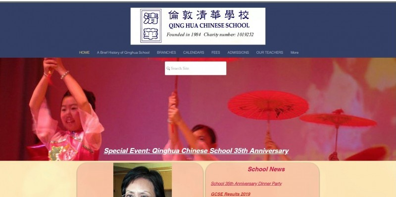 Qing Hua Chinese School Charitable Trust
